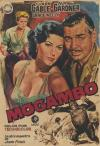 Mogambo movie poster