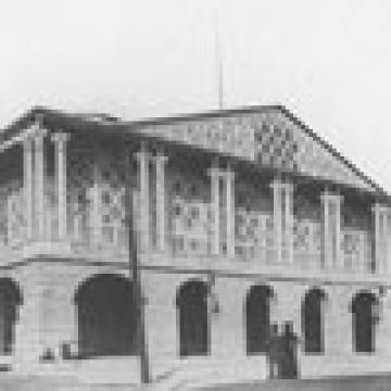 The first Convention Hall