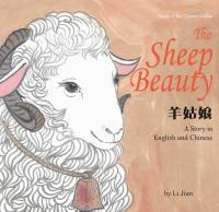 Sheep Beauty by Li Jian