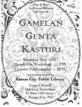 Flyer for performance