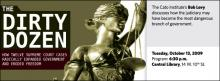 The Cato Institute's Bob Levy discusses how the judiciary may have become the most dangerous branch of government.