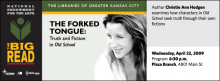 The Forked Tongue: Truth and Fiction in Old School