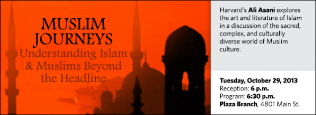 Harvard's Ali Asani explores the art and literature of Islam in a discussion of the sacred, complex, and culturally diverse world of Muslim culture.